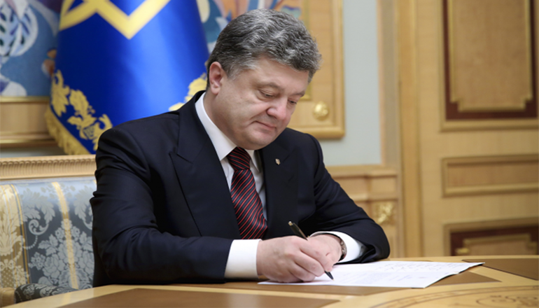 Петр Порошенко подписал закон о пенсионной реформе