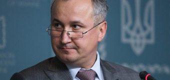 Глава СБУ рассказал о терактах, которые готовили по заказу ДНР