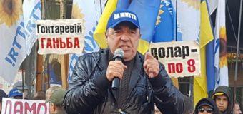 Эксперт объяснил, почему акция Рабиновича под НБУ собрала больше людей, чем митинг возле ВР