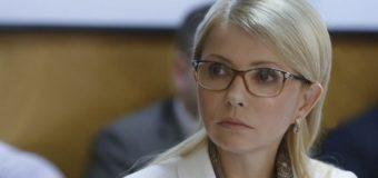 Юлия Тимошенко: Люди должны отстаивать свои права