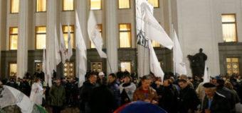 Организаторы могут перенести митинг возле Рады