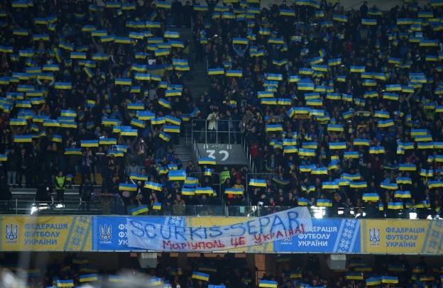 На матче Украина — Хорватия вывесили баннер: «SCURKIS-SEPAR Маріуполь — це Україна»