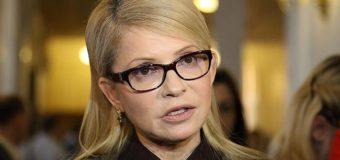 Юлия Тимошенко: Под оберткой повышения пенсий власть бросила людям кость