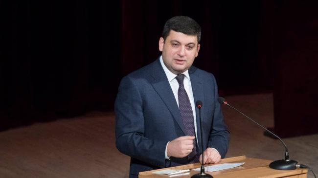 Раскрыты приоритеты украинского правительства на следующий год