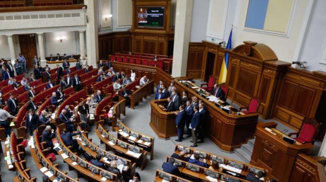 Верховная Рада не будет разрывать дипломатические отношения с РФ