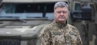 Петр Порошенко: Украина готовит к испытаниям 3D-радар. Видео