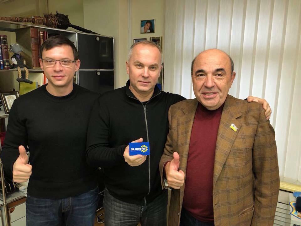 Рабинович: Шуфрич вступил в партию «За життя», это – наш человек!