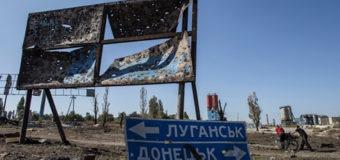 В ООН отреагировали на обстрел инфраструктуры Донбасса