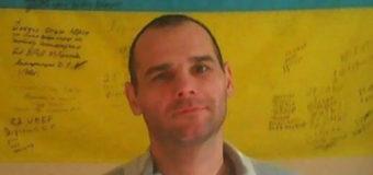 На Херсонщине из-за жестокости врача киборг покончил с собой
