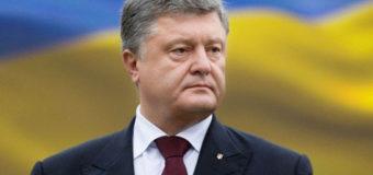Петр Порошенко: В Украине построят 15 современных хранилищ для боеприпасов