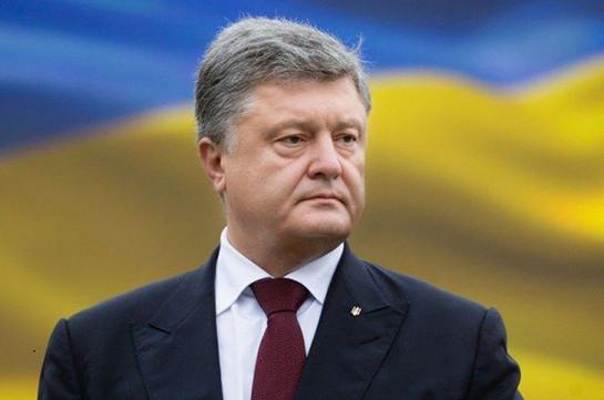 Порошенко обратился к украинскому бизнесу с просьбой