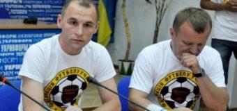 СМИ: Организатор «атошных» футбольных акций Руденко оказался лже-волонтером