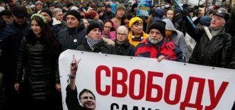 В Киеве прошла акция протеста сторонников Михаила Саакашвили