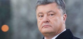 Петр Порошенко прокомментировал задержание Саакашвили