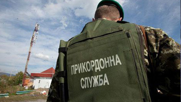 Трое россиян попросили убежища в Украине