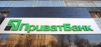 «ПриватБанк» відзвітував про рекордний прибуток