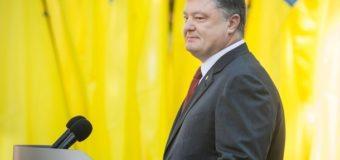 Петр Порошенко: Миссия ООН в Донбассе может стать гарантом мира