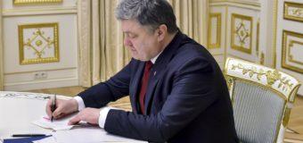 Петр Порошенко сменил начальников СБУ в двух областях Украины
