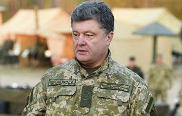 Петр Порошенко: Я — Президент мира