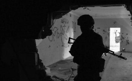 В первый день Операции объединенных сил на Донбассе ранены трое украинских военных