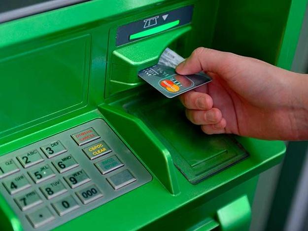 В Харькове сотрудница банка украла деньги со счета покойницы