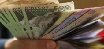 Эксперты дали прогноз роста минималки в Украине