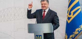 Порошенко отреагировал на закон о «запрете бандеровской идеологии» в Польше