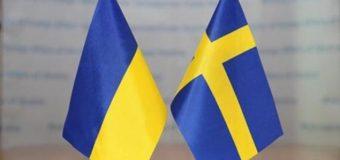 Швеция готова участвовать в миротворческой миссии на Донбассе