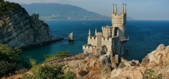 Украинцы предлагают переименовать АР Крым