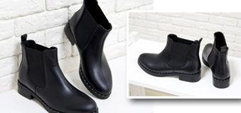 Модные тенденции: стильная обувь свободного одевания