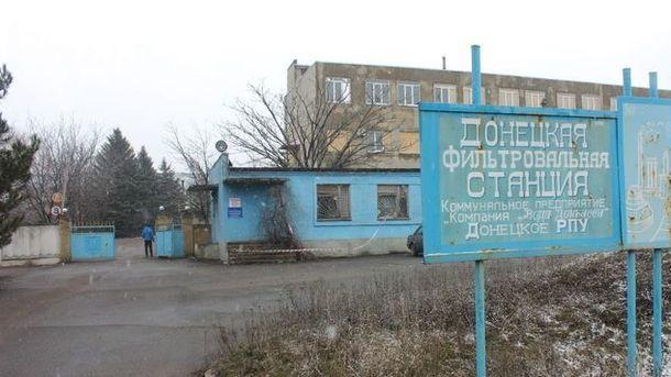 Донецкая фильтровальная станция подверглась обстрелу