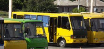 Киевляне предлагают запретить маршрутки