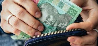 Стало известно, сколько украинцев получают минимальную зарплату
