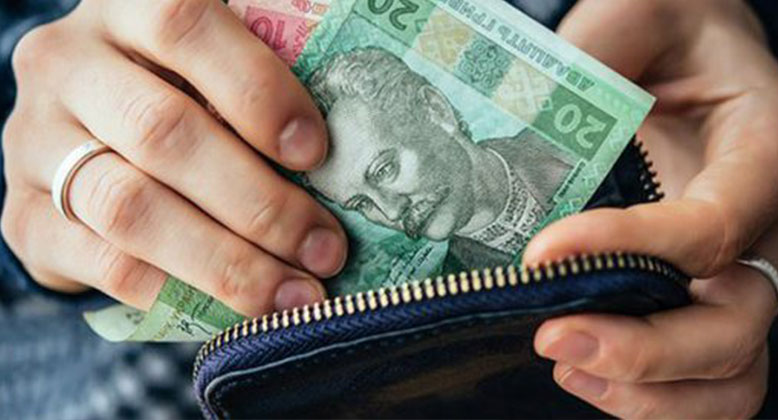 Стала известна средняя зарплата в Украине на 2019 год