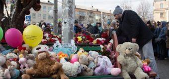 В Кемерово готовятся к массовым похоронам. Фото