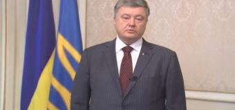 Результаты нелегитимных выборов в Крыму Порошенко назвал «филькиной грамотой». Видео
