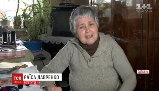 В Одессе женщина-репетитор жестоко избивала и душила учеников