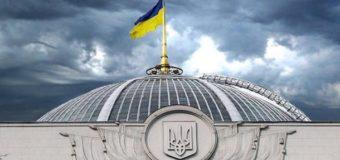 Принят Закон о создании Антикоррупционного суда