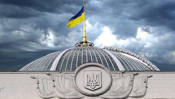 Верховная Рада сделала заявление о переименовании Днепропетровщины