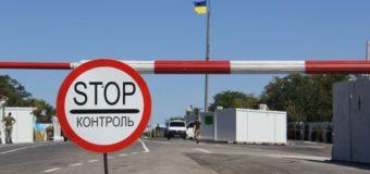 Донбасс нуждается в дополнительных КПВВ