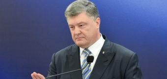 Петр Порошенко: Украина намерена вступить в ЕС до 2025