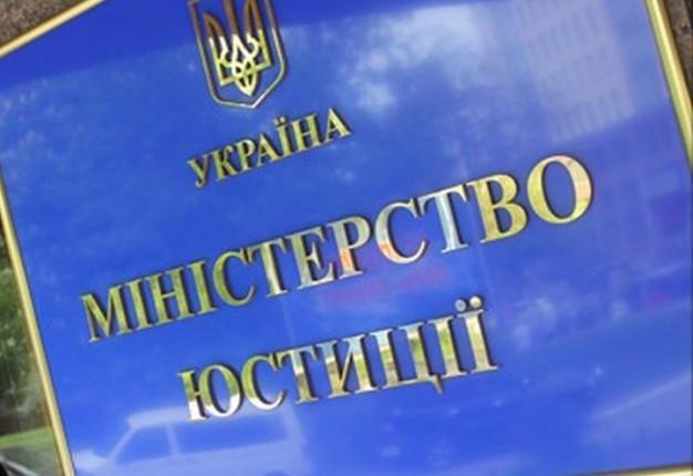 В Украине запустят систему автоматизированного ареста счетов должников