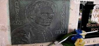 В Украину могут вернуть прах Нестора Махно
