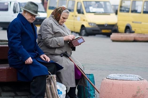 Украинским пенсионерам рассказали, кто получит надбавки