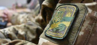 На Рівненщині жінка покусала військового комісара