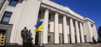 Депутаты ВР приняли закон о независимых набсоветах в госбанках