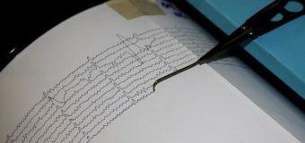 Землетрясение разрушило дороги в центральной части Китая