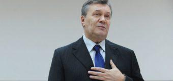 Суд назначил дату дебатов по делу о госизмене Виктора Януковича