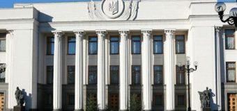 Верховная Рада выступила с заявлением из-за эскалации на Донбассе