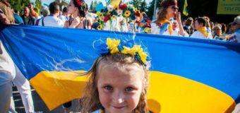 В августе украинцы будут отдыхать три дня подряд